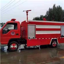 水罐消防車定做 大型水罐消防車直銷報價 A型水罐消防車批發