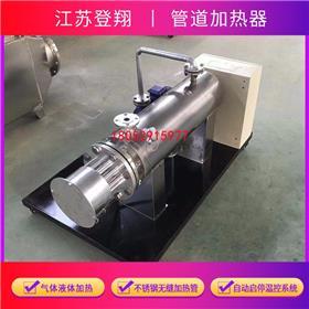 30KW立式管道加热器 电加热设备 操作简单 含温控柜