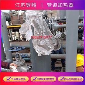 非标定制 液体管道加热器 水加热器 机械模具专用