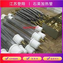 单头高功率发热管  不锈钢单头电热管 生产销售 石英加热管