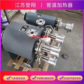 厂家专业设计生产 各种循环加热器 电加热器 可带控制柜 可定制