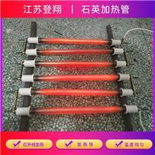 单头高功率发热管 石英加热管 生产销售 不锈钢单头电热管