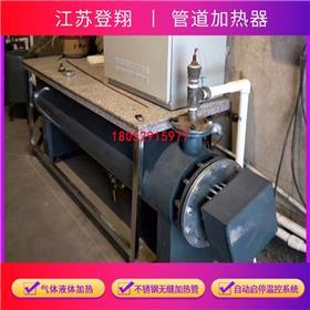管道电加热器 30KW 600℃ 小型 空气加热器 厂家直销 非标定制