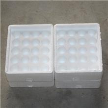 高密度 电子产品包装 山东地区电池 电子 等其他包装定制