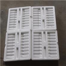 山东地区  电池 电子 药品等其他包装 定制泡沫包装