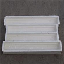 家用电器泡沫盒 泡沫包装盒 药品其他泡沫包装常年出售