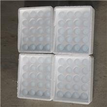 电池 电子 药品等其他包装 山东定制 抗压泡沫