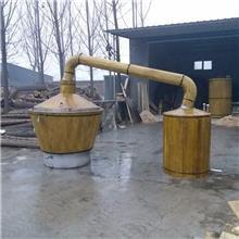 公司加工不锈钢小型酿酒设备 白酒烧酒设备 欢迎来电咨询价格
