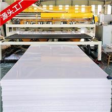 pp广告印刷版 写广告版批发 PP广告板材料,灯箱板,水处理板