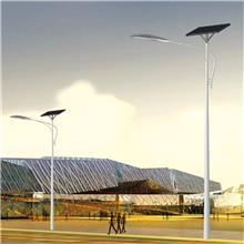 LED 户外路灯太阳能路灯  LED路灯 高杆灯 LED太阳能路灯  厂家直销