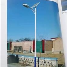 LED 户外路灯太阳能路灯  LED路灯  LED太阳能路灯  厂家直销