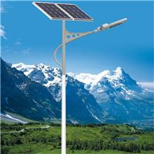 路燈報價 太陽能路燈 LED路燈 新農村路燈 戶外路燈 高桿燈 LED太陽能路燈