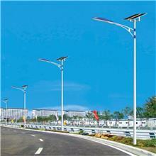 LED 户外路灯太阳能路灯  LED路灯  LED太阳能路灯 新农村路灯 厂家直销