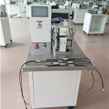電線貼標機 全自動線材對折貼標機 線束軟管不干膠對折貼標機