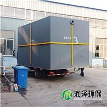 無動力污水處理設備 太陽能污水處理設備 一體化污水處理設備 生活污水處理設備 定制