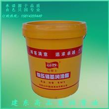 00#0#1#2#3#极压锂基润滑脂 耐高温黄油,通用锂基脂模具