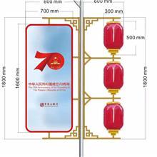 led广告灯笼,发光灯箱,灯杆挂件,户外防水工程款