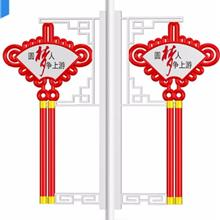 LED发光中国梦中国节,户外照明防水中国节灯杆挂件