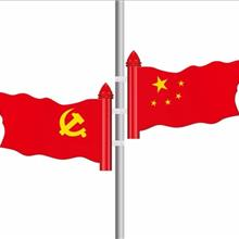 LED灯杆发光国旗,党旗,异型吸塑可来图订制