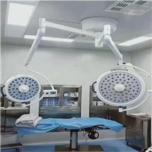 醫院手術燈吊式雙頭無影燈LED可調焦 手術室雙頭無影燈 700/500