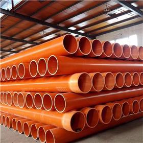 保定通源厂家橘色cpvc电力管160cpvc电力管175阻燃埋地cpvc电力管  型号齐全