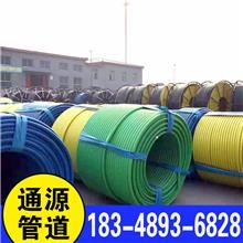 40pe硅芯管光缆光纤接头监控网络预埋管通迅穿线管50 63 75SN7251 32硅管