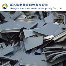 无锡不锈钢回收,无锡废不锈钢回收,无锡废旧不锈钢回收