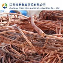 上海黃銅回收,上海不銹鋼回收,上海廢不銹鋼回收