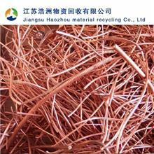 上海電線電纜回收,上海不銹鋼回收,上海廢不銹鋼回收