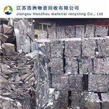 苏州不锈钢回收,苏州废不锈钢回收,苏州废旧不锈钢回收