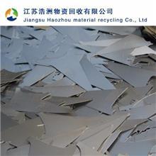 上海不锈钢回收,上海废不锈钢回收,上海废旧不锈钢回收