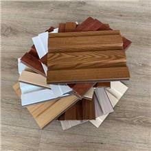 成都家装工装生态木吊顶厂家-生态木方通生产批发