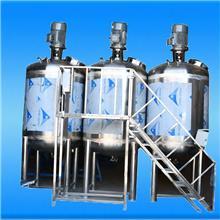 清溪直供液體攪拌機 洗潔精攪拌罐 乳化攪拌罐 化工原料攪拌