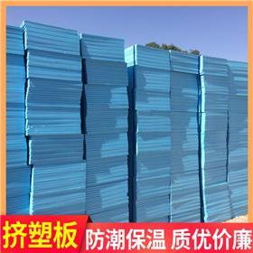 外墙保温挤塑板_星泰挤塑_b1级挤塑板_性价比高现货出售