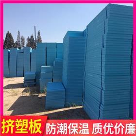 国标挤塑板_星泰挤塑_b1级挤塑板_厂家直销厂家定制
