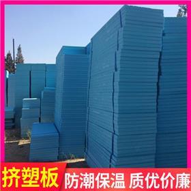 外墙保温挤塑板_星泰挤塑_b1级挤塑板_性价比高厂家定制