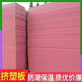 挤塑板普板_星泰挤塑_粉红板_质量领先厂家促销