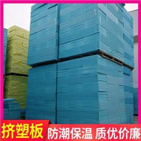 挤塑聚苯乙烯泡沫板_星泰挤塑_b1级挤塑板_厂家直供货源充足