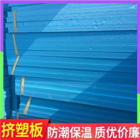 外墙保温挤塑板_星泰挤塑_挤塑板普板_厂家推荐性价比高