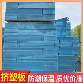 挤塑聚苯乙烯泡沫板_星泰挤塑_b1级挤塑板_货源充足厂家直销