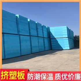 阻燃挤塑板_星泰挤塑_b1级挤塑板_定制生产厂家报价
