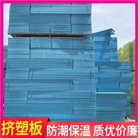 xps挤塑板_星泰挤塑_b1级挤塑板_性价比高货源充足