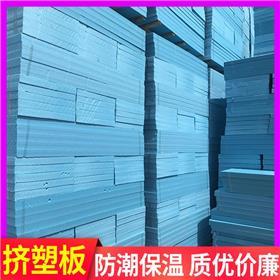 隔热挤塑板_星泰挤塑_b1级挤塑板_厂家推荐现货出售