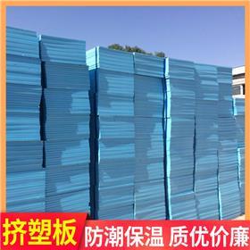 xps挤塑板_星泰挤塑_b1级挤塑板_厂家直供厂家报价