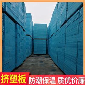 地暖挤塑板_星泰挤塑_b1级挤塑板_货源充足厂家直销