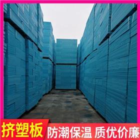阻燃挤塑板_星泰挤塑_b1级挤塑板_质量领先现货出售
