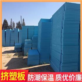 外墙阻燃挤塑板_星泰挤塑_b1级挤塑板_厂家报价现货出售