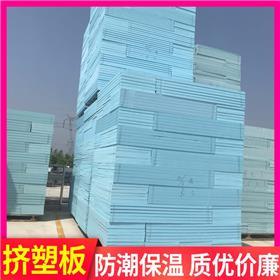 外墙阻燃挤塑板_星泰挤塑_b1级挤塑板_货源充足定制生产