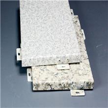 鋁誠廠家_直銷建材家裝批發_幕墻鋁單板