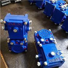 厂家直发KXH127矿用控制通讯信号器 灯自动控制功能对讲呼叫功能